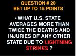 question 20 bet up to 15 points