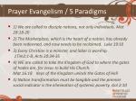 prayer evangelism 5 paradigms
