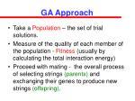 ga approach