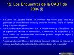 12 los encuentros de la cabt de 2004 i