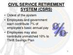 civil service retirement system csrs