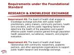 requirements under the foundational standard research knowledge exchange