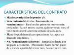 caracter sticas del contrato1