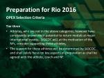 preparation for rio 20161
