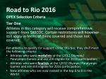 road to rio 20161