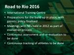 road to rio 20162