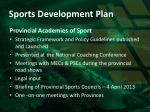 sports development plan3