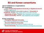 eu and korean consortiums