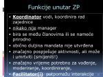 funkcije unutar zp