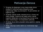 motivacija lanova1