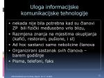 uloga informacijske komunikacijske tehnologije