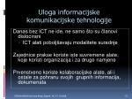 uloga informacijske komunikacijske tehnologije1