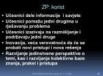 zp korist1