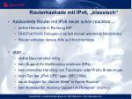 routerkaskade mit ipv6 klassisch1