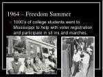 1964 freedom summer