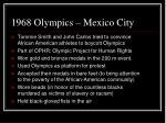 1968 olympics mexico city
