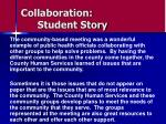collaboration student story