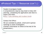 eprotocol tips resources con t