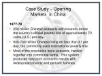 case study opening markets in china