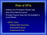 role of dfis