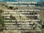 manassas battlefield park part of culpeper basin