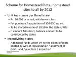scheme for homestead plots homestead sites to all by 2012