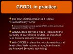 grddl in practice
