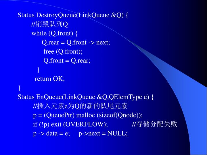 Status DestroyQueue(LinkQueue &Q) {