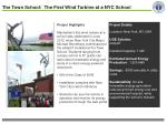 the town school the first wind turbine at a nyc school