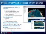 desktop udop author based on stk engine