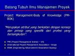 batang tubuh ilmu manajemen proyek