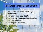 bijbels beeld op werk