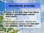 koninkrijk principe