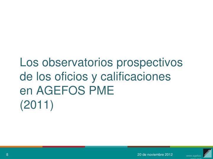 Los observatorios prospectivos de los oficios y calificaciones