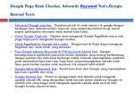 google page rank checker adwords keyword tools google banned tools