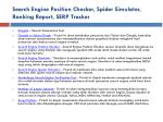 search engine position checker spider simulator ranking report serp tracker
