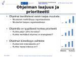 ohjelman laajuus ja prioriteetti