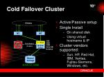 cold failover cluster1