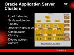oracle application server clusters