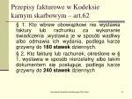 przepisy fakturowe w kodeksie karnym skarbowym art 62