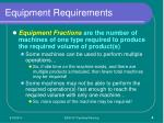 equipment requirements