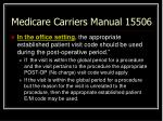 medicare carriers manual 155061