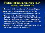 factors influencing increase in s 32 activity after heat shock
