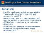 washington park classics amendment
