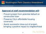 washington park classics amendment4