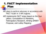 1 f act implementation plan