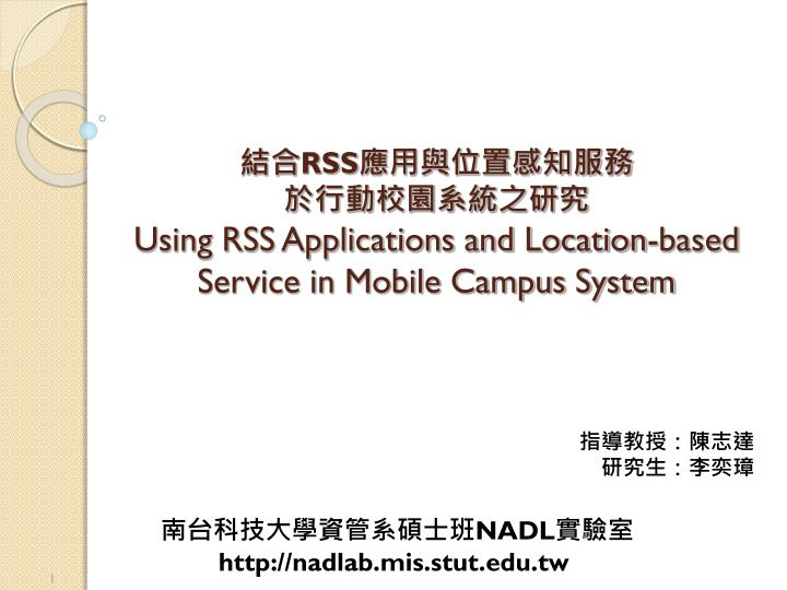 rss using rss applications and location based service in mobile campus system n.