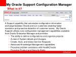 my oracle support configuration manager
