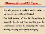 observations cte type1