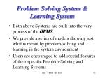 problem solving system learning system